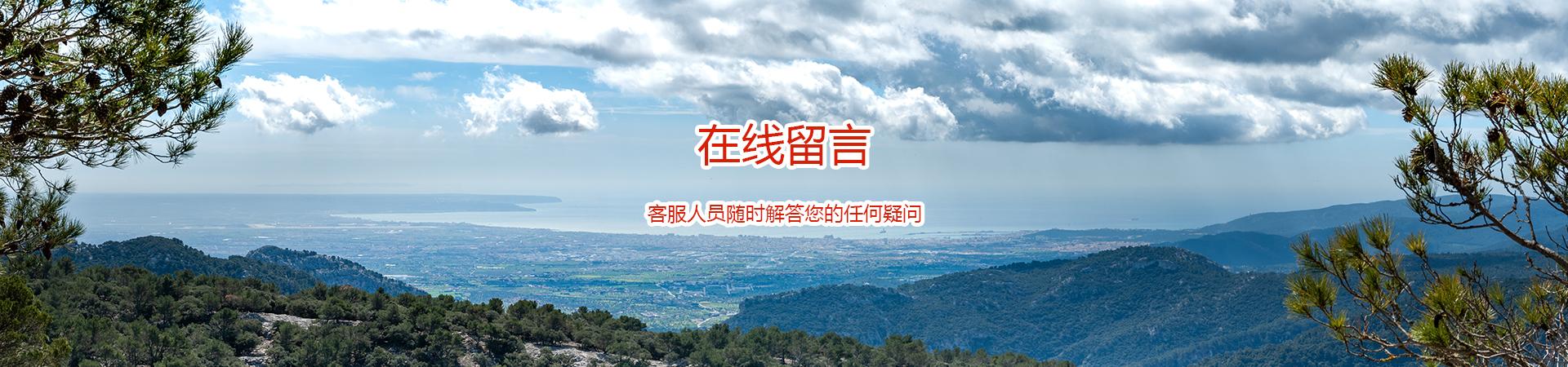 http://www.qyjx668.com/data/upload/202010/20201019162018_765.jpg